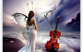 Расслабляющая музыка для релаксации поможет снять напряжение