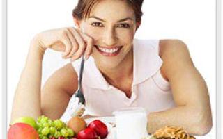 Очень важно правильно питаться, для поддержки организма!