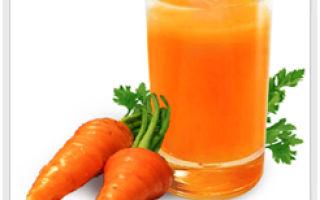 Морковь и применение её полезных свойств в народной медицине. Часть2