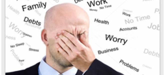 Осторожно-стресс