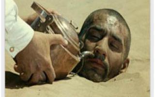 Лечение горячим песком способно избавить от тяжелых заболеваний