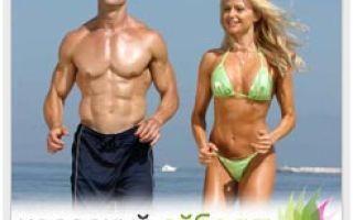 Мужчины и женщины худеют по-разному