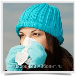 лекарства-от-простуды-и-гриппа