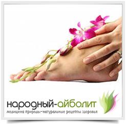 Яблочный уксус при судорогах ног