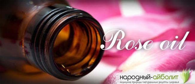 Рецепты-с-применением-розового-масла3