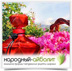 Розовое-масло