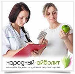 Как повысить гемоглобин без лекарств